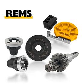 Резервни части Rems