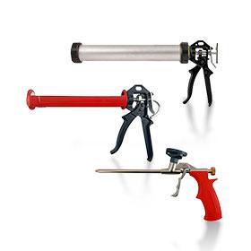 Пистолети