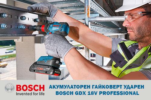 Акумулаторен гайковерт ударен BOSCH GDX 18V Professional - отзиви и характеристики