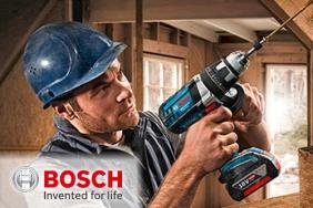 Акумулаторната система на Bosch за мобилна работа: 3 пъти по-добра!