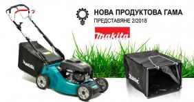 Нова продуктова гама машини и инструменти от MAKITA 2018 | втора част |