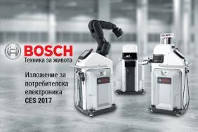 Бош представя интелигентните си решения на изложението в Лас Вегас