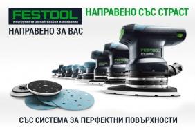 Новото поколение шлайфове за работа с една ръка ETS 125, RTS 400, DTS 400