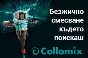 Акумулаторна бъркалка COLLOMIX