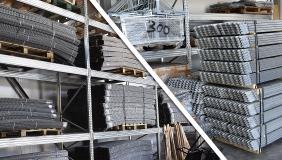 НОВО: Склад за строително оборудване и консумативи - Баш Майстора