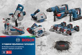 Удължена гаранция - 3 години за батерии и зарядни устройства BOSCH Professional