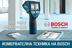 Измервателна техника на Bosch