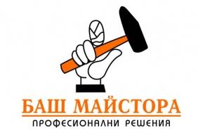 Най-новите професионални ръчни електро инструменти в магазин Баш Майстора