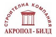 АКРОПОЛ-БИЛД ЕООД