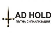 АД Холд ООД