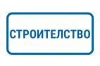 NO BRAND - Русия