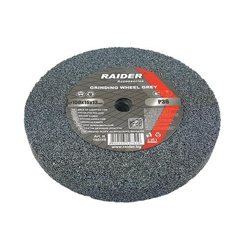 Диск абразивен прав RAIDER 150х16х13мм P36, за шлайфане, Р36, сив