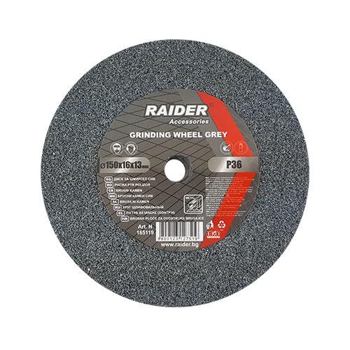 Диск абразивен прав RAIDER 150х16х13мм P36 - сив, за шлайфане, Р36