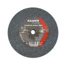 Диск абразивен прав RAIDER 150х16х13мм, за шлайфане, Р36, сив - small