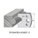 Нож профилен PILANA 15, 40x4мм, инструментална стомана - small, 14511