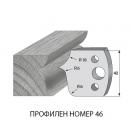 Нож профилен PILANA 46, 40x4мм, инструментална стомана - small, 17050