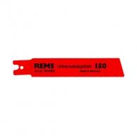 Нож за ел.ножовка REMS 1.8-2.5х150/130мм, универсален, HSS-Bi, захват REMS