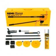 Огъвач за тръби REMS SINUS SET 15-18-22мм, ръчен