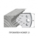 Нож профилен PILANA 21, 40x4мм, инструментална стомана - small, 17043