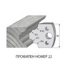 Нож профилен PILANA 22, 40x4мм, инструментална стомана - small, 16444