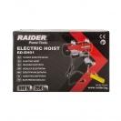 Автолебедка RAIDER RD-EW05, 12V, 1360кг, 14м/4.8мм - въже - small, 148060