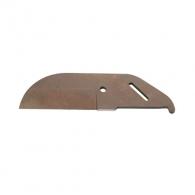 Нож резервен REMS за ножица за пластмасови тръби 75мм, за P 75