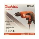 Бормашина MAKITA MT M6002, 450W, 0-3000об/мин - small, 108084