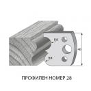 Нож профилен PILANA 28, 40x4мм, инструментална стомана - small, 16816