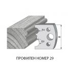 Нож профилен PILANA 29, 40x4мм, инструментална стомана - small, 16724