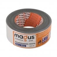 Алуминиева лента MAGUS 50мм/40м, 70 микрона, цвят сребрист