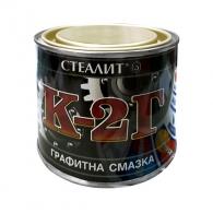 Графитна смазка СТЕАЛИТ K-2 Г 0.400кг, работна температура -20 до +60 °C