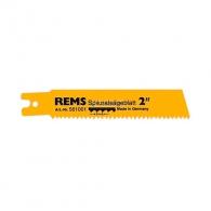 Нож за ел.ножовка REMS 3.2х140/120мм, стоманени тръби, HSS-Bi, захват REMS