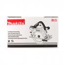 Акумулаторен циркулярен трион MAKITA DHS710Z, 18V+18V, 1.5-6.0Ah, Li-Ion, ф190мм - small, 134008
