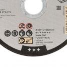 Диск карбофлексов BOSCH Rapido 125х1.0х22мм, за рязане на неръждаема стомана - small, 141320