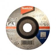 Диск карбофлексов MAKITA 125x3.2x22.23мм, за рязане на метал