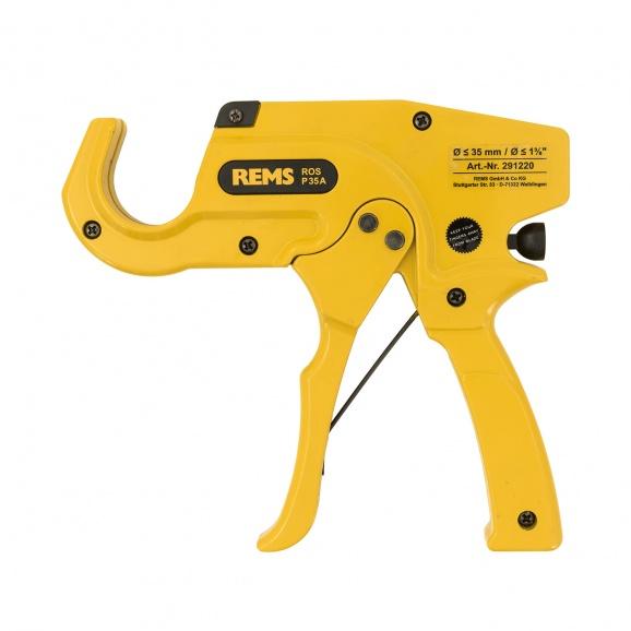 Ножица за PVC тръби REMS ROS P 35 A ф35мм
