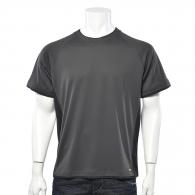 Тениска с къс ръкав DEWALT PWS T-Shirt Grey/Black L, сиво/черна