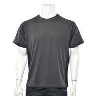 Тениска с къс ръкав DEWALT PWS T-Shirt Grey/Black M, сиво/черна
