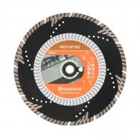 Диск диамантен HUSQVARNA TACTI-CUT S65 300x3.0x25.4/20мм, за армиран бетон и строителни материали, сухо и мокро рязане