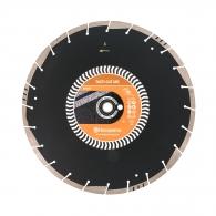 Диск диамантен HUSQVARNA TACTI-CUT S85 400x4.0x25.4/20мм, за асфалт, сухо и мокро рязане