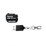 USB MAKITA 16GB, с форма на батетия