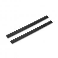 Гумени пера тесни KARCHER 280мм 2бр, за WV 2 и WV 5