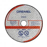 Диск карбиден DREMEL DSM520 77x11.1x2мм, за зидария, сухо рязане