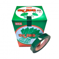 Лента за апарат за връзване и пакетиране MAX TAPE-TP-209G 20мм/100м 1бр., зелен, за модел HT-M2 Obimaru, 10бр ролки в кутия