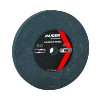 Диск абразивен прав RAIDER 200х40х20мм P60 - сив, за шлайфане, P60