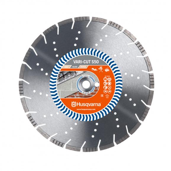 Диск диамантен HUSQVARNA Vari-Cut S50 300x3.2x25.4/10мм, за армиран бетон, тухли, сухо и мокро рязане