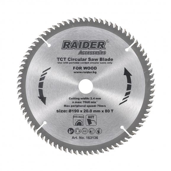 Диск с твърдосплавни пластини RAIDER 190/2.4/20 Z=80, за дървесина