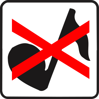Без шум