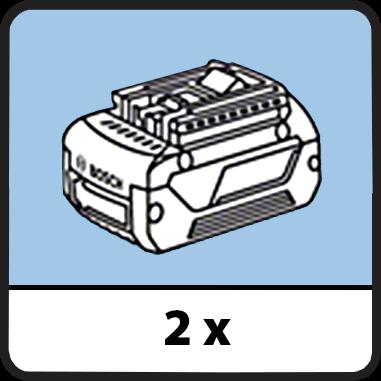 Два броя батерии